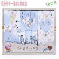 正品 新生儿礼盒 宝宝纯棉婴儿礼盒套装 送礼催生包11件套T-008