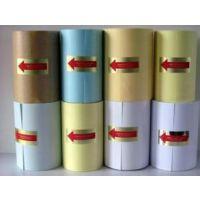 电子专用离型纸,浙江电子专用离型纸厂家,电子专用离型纸生产厂家找韩中400-997-0769
