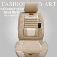 厂家批发亚麻四季垫汽车座套夏季坐垫凉垫新款汽车用品一件代发坐