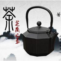 日式茶具 大号纯手工铁壶日本南部老铁壶铸铁壶生铁茶壶单壶 涂层