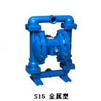 【S15B1AGTABS000】1.5寸(油性)胶水泵、涂料泵、油漆泵、有机溶剂泵、树脂泵、油墨泵等