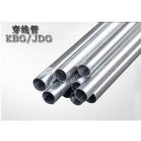 镀锌电线管 镀锌穿线管金属线管热镀锌电线管 镀锌线管25*1.2