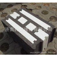 保温砌块|专利加盟|生产销售