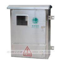 不锈钢 三相电表箱 全铁电表箱 机械式电表 电子式电能表箱