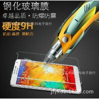 三星W2015钢化玻璃防爆膜Galaxy Golden2手机屏幕保护膜