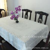 14年新款 桌布布艺高档台布简约纯色餐桌布欧式田园茶几布
