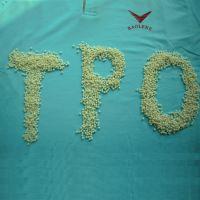厂家直销/宝瑞龙/01-55N 热塑性弹性体TPO 标准料 质量保证