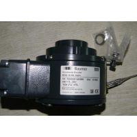 供应baumer旋转增量型POG10D2500编码器