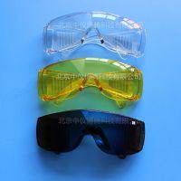 供应实验室UV防护 紫外线防护眼镜UV防护镜防冲击
