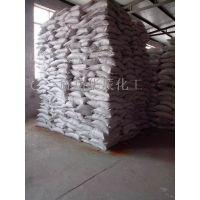 北京聚合氯化铝(PAC)厂家、华辰水处理用30%聚合氯化铝报价
