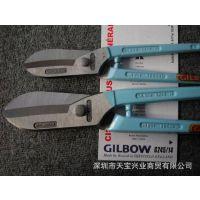 供应英国Irwin直咀铁皮剪刀 蓝色油漆14寸白铁剪刀 批发进口剪刀G245-14