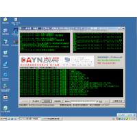 供应PID放大软件(民航系统)