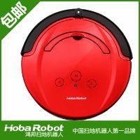 自动扫地机好用吗--HobaRobot扫地机器人是不是品牌的?