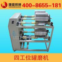 雄盛多工位罐磨机GQM4-10性能稳定质量三包厂家直销!