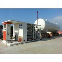 LNG加气站 加气站 汽车加气站 加气站设备 气体设备 加液设备