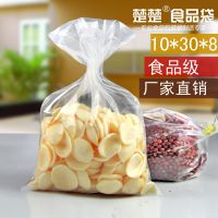 PE平口袋10*30*8 透明高压包装袋 塑料袋 礼品袋 100只价
