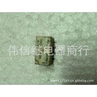 供应F.T 富士通继电器 B4CA4.5Z 八脚直插型