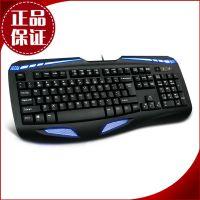 DELUX多彩K9300U 有线游戏键盘 台式电脑 笔记本 网吧键盘