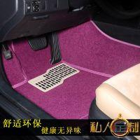 汽车地毯 宝骏630脚垫 卡罗拉全包围脚垫 新轩逸专用汽车全包坐垫