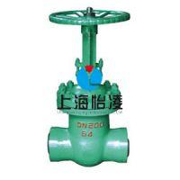 供应专业生产真空闸阀厂家|供应Z61H手动焊接式真空楔式闸阀|上海怡凌