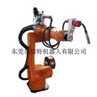 东莞乐佰特自动电焊接机械手 安川电焊机械手LH1500-B-6