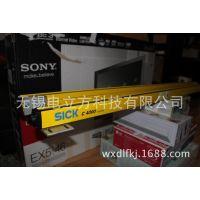 施克SICK C4000安全光幕/安全光栅C40E-1804CA010 (1018678)