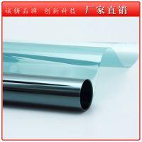 单车膜  CPFILM金属膜汽车膜厂家批发隔热防爆玻璃贴膜汽车太阳膜