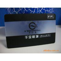 【推荐】PVC透明卡名片,高端名片