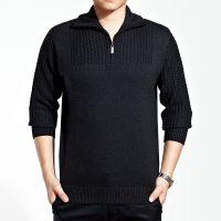 2014秋冬款男装 日系韩版男士薄款针织衫外套 开衫打底衫男招代理