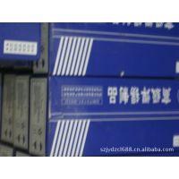 生产销售:普通焊锡丝,活性焊锡丝,价格低,可焊性好!