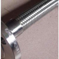 不锈钢法兰波纹管 金属软连接管 编织网管 工业管 高压管