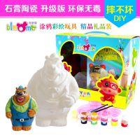 益智玩具特价 石膏娃娃模具 涂鸦玩具 石膏存钱罐白坯 布罗莫