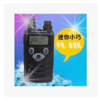 泉盛TG-K200民用对讲机迷你卡通对讲机泉盛K200对讲机tg200