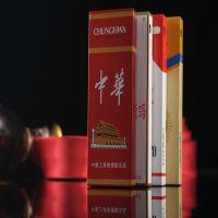 2014新款香菸盒可爱中华烟盒创意迷你袖珍QQ超小时尚个性微型手机