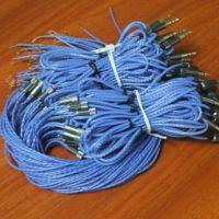 火芒星耳机维修线     IE80维修线      海洋之心线   厂价直 销