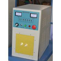 濮阳钻头焊接设备高频焊接机高频焊接电炉超锋厂家大促销