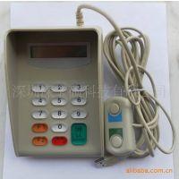 供应金融商超设备 带小控制器密码键盘