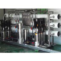 双极反渗透纯水设备工作原理及设备特点