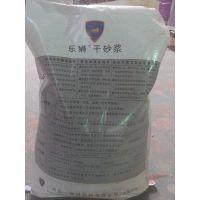 广州创一建材 LOOKSPOLY水性聚氨酯砂浆工业地坪