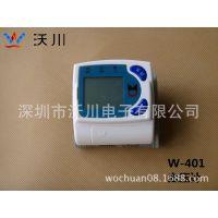 家用腕式电子血压计 血压计什么牌子好 就选沃川血压计