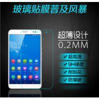 华为荣耀X1钢化玻璃膜 批发国产手机钢化膜 手机玻璃保护膜