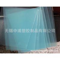 青岛出口PC印刷塑料件中浦PC薄片