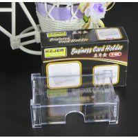 科记文具正品 普雅超大容量透明时尚翻盖名片盒 亚克力名片收纳盒