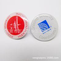 商业协会徽章胸章/金属印刷东莞加工厂家
