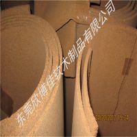 软木厂家专业生产1毫米软木卷材、软木板、软木片材