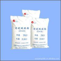 聚优惠 聚热卖汽车砂片专用型的硫酸钡