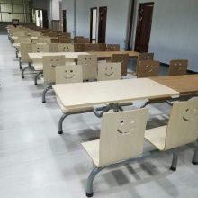学校食堂快餐桌椅 学生餐桌厂家 欢迎批发