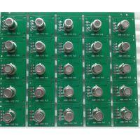 FIGARO空气质量传感器TGS2600/MS2600,应用于空气净化器,清新机