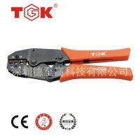【TGK品牌】德至高TGK-8301压线钳