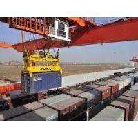 中亚五国 俄罗斯铁路20GP集装箱配对QQ群:293772364 江华国际物流集团